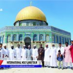 Holy Land Tour Hyderabad